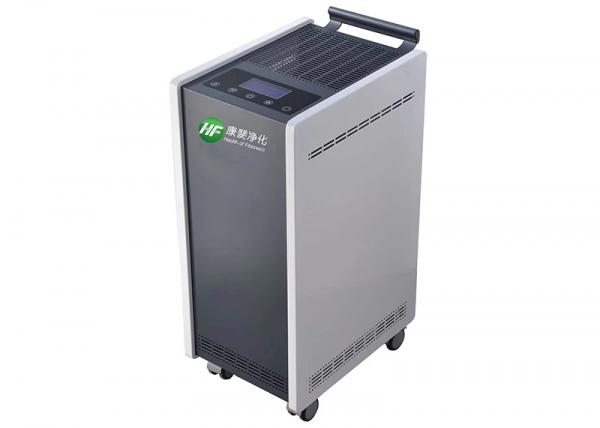 HF-SE-1紫外线空气消毒机