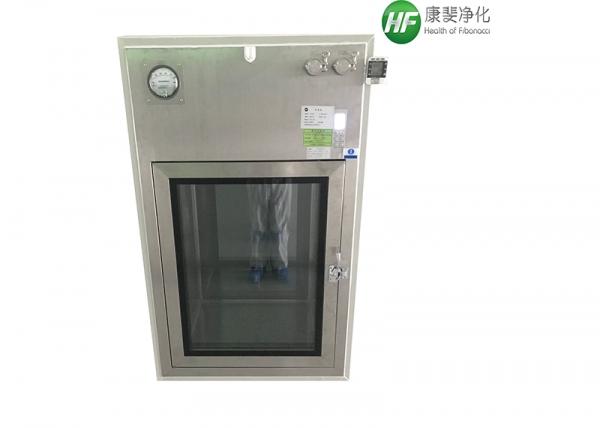 HF-PE-3 洁净传递窗
